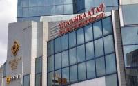 Улаанбаатар банк автомашины татварын гүйлгээ бүрээс 300 төгрөгийн шимтгэл авч байгаад иргэд гомдолтой байна