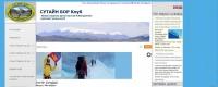 """Уулын спортын """"Сутайн бор"""" клуб цахим хуудас нээлээ"""