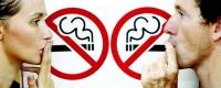Нөгөө тамхины хууль яасан бэ?