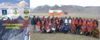 """Сутай хайрханд болсон """"Альпинад-2014″ тэмцээн амжилттай болж дүнгээ гаргалаа"""