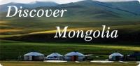 """""""Дисковер Монголиа"""" чуулга уулзалт  энэ сарын 4,5-ны өдрүүдэд болно"""