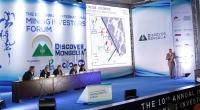 """""""Дисковер Монголиа""""-2014 эхэлнэ"""