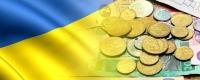 Украин дахь инфляц орчуулагчийн буруугаас болж 90 хувь өсчээ