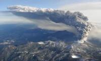 Японд галт уул дэлбэрчээ