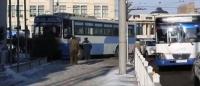 Автобусны осол гарлаа