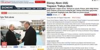 Оросоос Европ руу хүргэх байгалийн хийн хоолой Турк улсаар дамжина