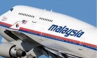 Малайзын онгоц ослын буулт хийжээ