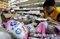 Хятадад хүүхдийн хуурай сүүний асуудал дахин гарлаа