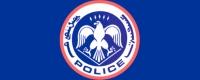 Шилдэг цагдаагийн хэлтэс, албан хаагч шалгаруулах уралдаан зарлана