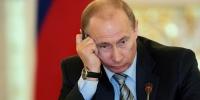 В.Путины айлчлалыг эсэргүүцэв