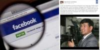 Фэйсбүүкийн зурагчин Ө гэх этгээдэд эрүү үүсгэхээр боллоо