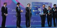 Япон улсад Төрийн банкны картаар гүйлгээ хийх боломжтой боллоо