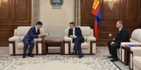 Монгол Улс байнга төвийг сахих тухай хуулийн төслийг өргөн барилаа