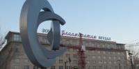 """""""Улаанбаатар уран баримал - 2015"""" наадмын шилдэг бүтээлүүд тодорлоо"""