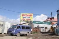 Шаардлага хангаагүй долоон авто үйлчилгээний газрыг хаажээ