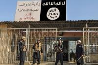 Исламын улсын санхүүгийн төв байрыг устгажээ
