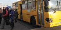 """Шаргаморьт-Халдвартын эмнэлэг чиглэлийн автобусыг """"Нийслэлийн үйлчилгээний нэгдсэн төв"""" хүртэл явуулахаар боллоо"""