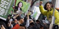 Бээжингийн бодлогыг сөрөх шинэ эрин Тайваньд эхлэв үү?