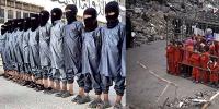 Исламын улс бүлэглэлийн 48 хүүхэд амиа золиосложээ