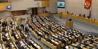 Оросын депутат өрөндөө хонь авах санал гаргав