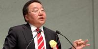 Монгол Улсын Ерөнхийлөгч Ц.Элбэгдорж  Монгол Улсын байнга төвийг сахих бодлогын талаар ярина