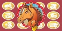 Азтай байх жилтнүүдийн тоонд морь жилтнүүд багтжээ