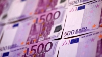 Европын төв банк 500 еврогийн мөнгөн тэмдэгтийг дахин хэвлэхгүй