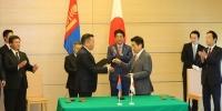 Г.Баярсайхан: Олон монгол залуусыг Японд дадлагажуулах боломжийг бүрдүүллээ