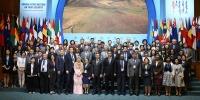 Ази-Европын Хүнсний аюулгүй байдлын зөвлөлдөх уулзалт амжилттай болж өндөрлөлөө