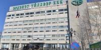 Эрдэнэт үйлдвэр 100 хувь Монголын талд шилжлээ