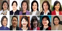 Шинэ парламентад төр түшилцэхээр 13 бүсгүй сонгогдлоо