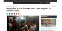 Reuters.com: МАН парламентын сонгуульд ялалт байгуулж, эрх мэдлээ эргүүлэн авснаа зарлалаа