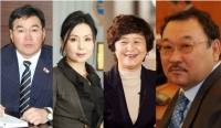 АТГ Сайдад нэр дэвшигч дөрвөн хүнээс татгалзав