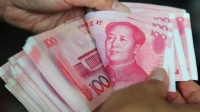 Монголбанк 32.0 сая юань нийлүүлэв