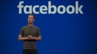 Фэйсбүүк хоёр тэрбум ам.долларын ашигтай ажиллажээ