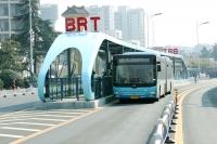 BRT төслийг эрчимжүүлнэ