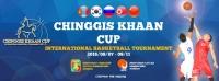"""""""Чингис Хаан кап-2016"""" тэмцээн болно"""