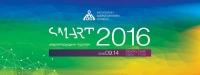 """Маркетингийн Холбооноос """"СМАРТ 2016 Маркетеруудын чуулган"""" зохион байгуулна"""