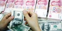 Монголбанк ам.доллар, юань нийлүүлэв