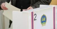 Сонгуулийн сурталчилгаа өнөөдөр дуусна