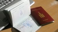 Гадаад паспортын захиалгыг Нийслэлийн үйлчилгээний нэгдсэн төвд авч эхэллээ