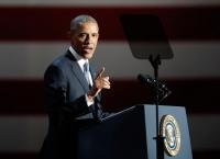 Барак Обамагийн Үдэлтийн үгээс онцлох 10 эшлэл