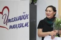 Г.Ундармаа Алтай хотын хүндэт иргэн боллоо
