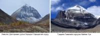 """Монголын """"байгалийн пирамид"""" аялагчдыг татаж эхэллээ"""