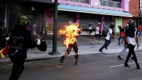 Дарьтай торхноос өөрцгүй болсон Венесуэль