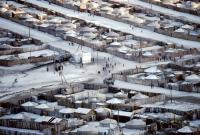 ФОТО: 1976 оны Монгол