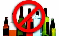 Согтууруулах ундаа худалдахгүй