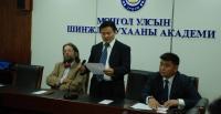 Евразийн эртний төмөрлөг судлаачид Монголд чуулж байна
