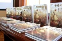 """""""Монголын нууц товчоо-Түгээмэл эх"""" ном япон хэлээр хэвлэгдлээ"""