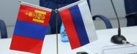 Монгол, Оросын Засгийн газар хоорондын комисс хуралдана
